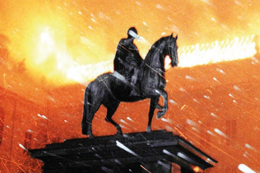 Denkmal heute 1/2015: Feuer und Flamme
